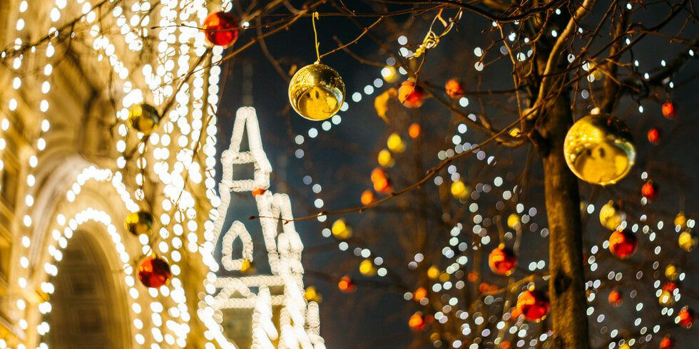 Holiday Events Near Orchard Ridge